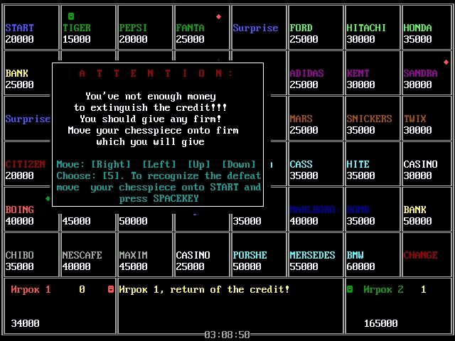 Monopolia: скриншот #1
